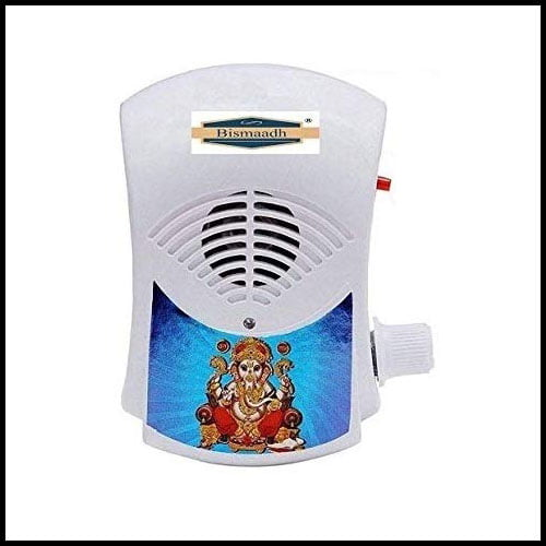 Bismaadh 50 in 1 Types Hindu Religious Bhajan Mantra Machine
