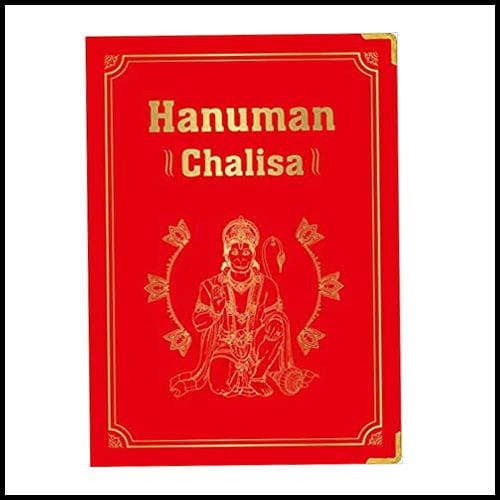 Read Hanuman Chalisa Book